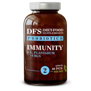 Пробиотик Immunity /Имунитет/ №2
